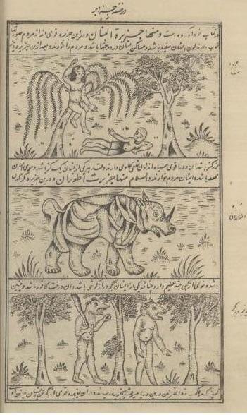 دانلود متن فارسي عجايب المخلوقات و غرايب