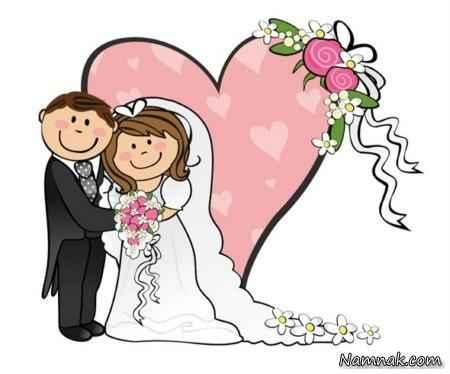 انواع و اقسام  ازدواج