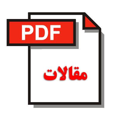 بررسی و اندازه گیری شاخص های مکانیزاسیون نخستان های استان خوزستان