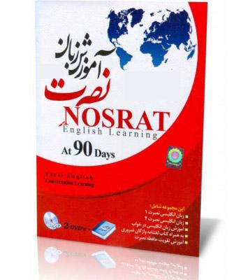 آموزش زبان نصرت(قابل استفاده بر روی موبایل)