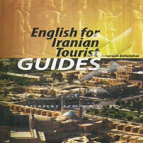 مجموعه سوالات درس زبان تخصصی آزمون های جامع راهنمایان گردشگری-فرهنگی به همراه پاسخ تشریحی