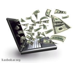 آموزش درآمد زایی از طریق اینترنت