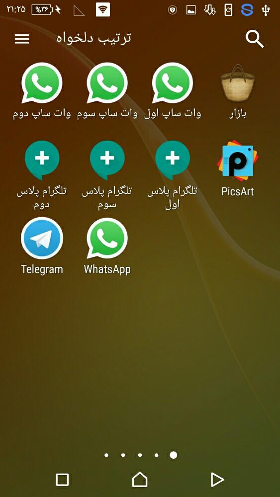 نصب همزمان3 وات ساپ و 3تلگرام در یک گوشی