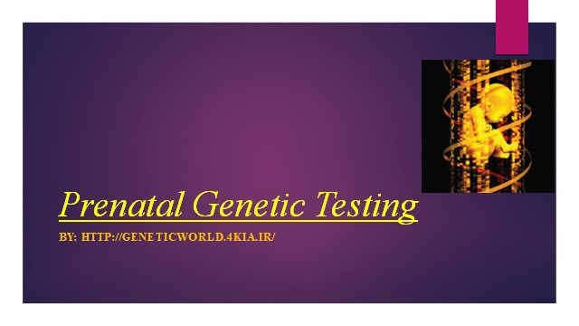 Parental Genetic Testing