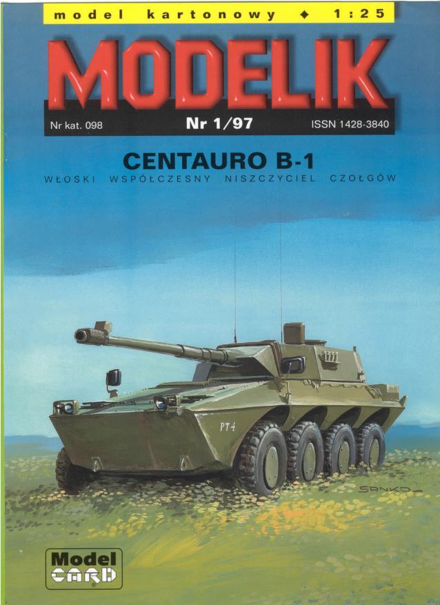 نقشه ماکت ماشین جنگی Modelik