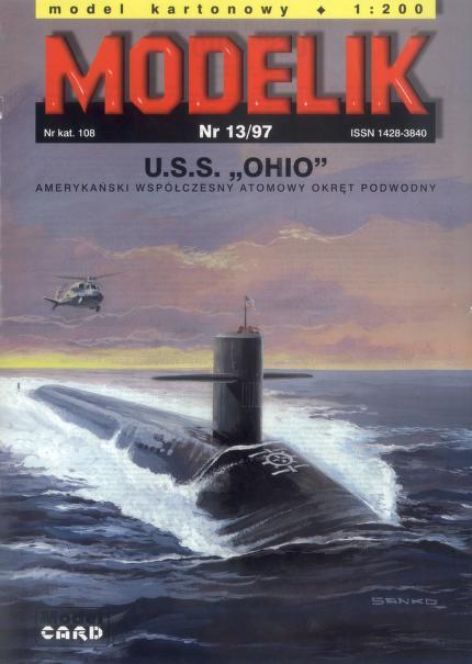 نقشه ماکت ماشین زیر دریایی Modelik