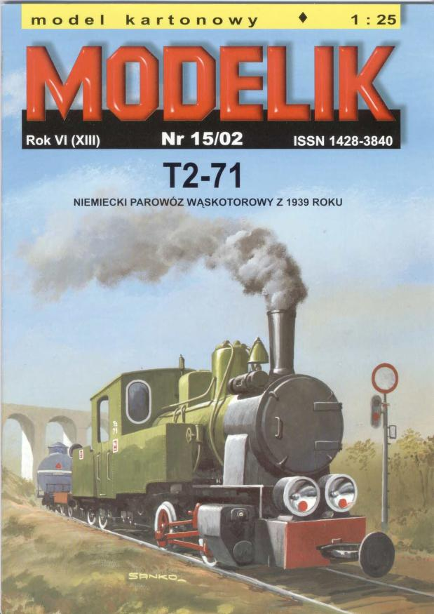 نقشه ماکت قطار  Modelik