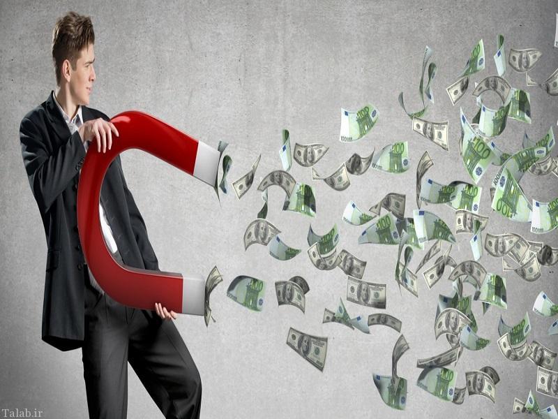 کسب درآمد میلیونی بدون سرمایه  ( قسمت اول )