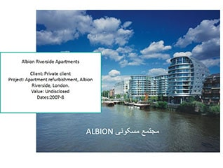 پاورپوینت تحلیل مجتمع مسکونی Albion