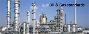 آموزش استانداردهای نفت و گاز