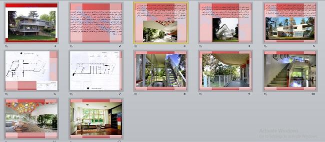 پاورپوینت تحلیل معماری خانه اشمینک