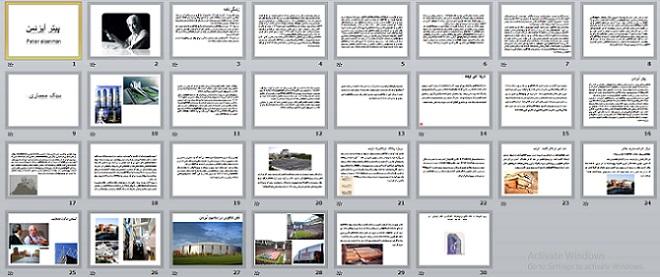 پاورپوینت معماری معاصر پیتر آیزمن