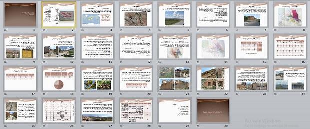پروژه روستای وادان