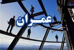 دانلود مقاله وحدت مليت و مذهب در سياست خارجي ايران