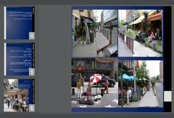 دانلود پاورپوینت توقعات از فضای شهری