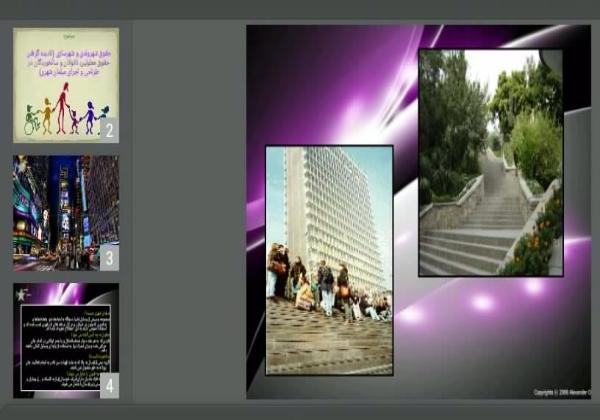 دانلود پاورپوینت حقوق شهروندی و شهرسازی (نادیده گرفتن حقوق معلولین، ناتوانان و سالخوردگان در طراحی و اجرای مبلمان شهری)