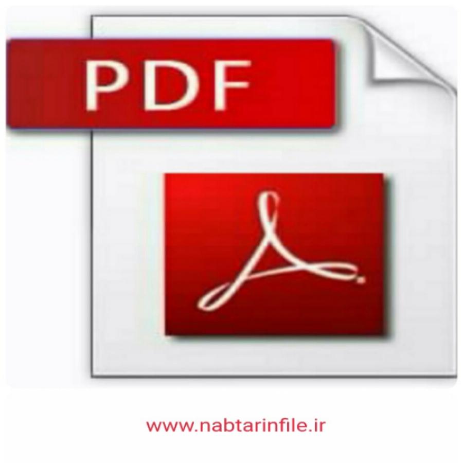 دانلود فایل اصطلاحات تخصصی بیمه به زبان فارسی و