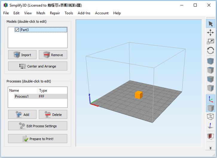 کاملترین نرم افزار جهت پرینت سه بعدی