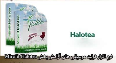 دانلود نرم افزار Mirolit Halotea