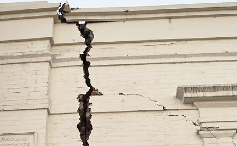 دانلود پاورپوینت ترکهای ساختمانی
