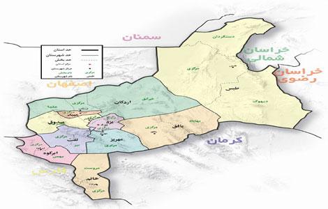 دانلود تحقیق معرفی استان یزد