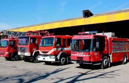 دانلود پاورپوینت تاسیسات و زیرساختهای شهری با موضوع آتشنشانی و اورژانس