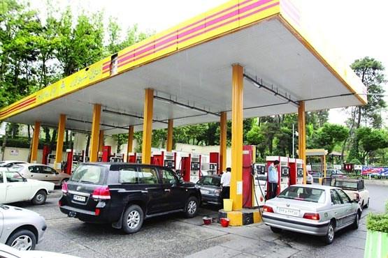 دانلود پاورپوینت تاسیسات و زیرساختهای شهری با موضوع جایگاههای سوخت
