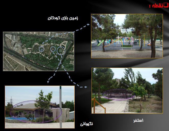 دانلود پروژه تحلیل پارک با استفاده از تکنیک تحلیل منظر عینی(تکنیک سایمن بل)