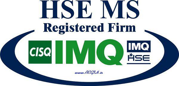دانلود جزوه مبانی سیستم مدیریت ایمنی، بهداشت و محیطزیست(HSE-MS)