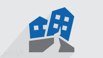 دانلود پاورپوینت تحلیل دینامیکی سازهها در برابر زلزله