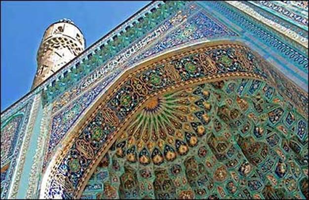 دانلود پاورپوینت هندسه در معماری اسلامی