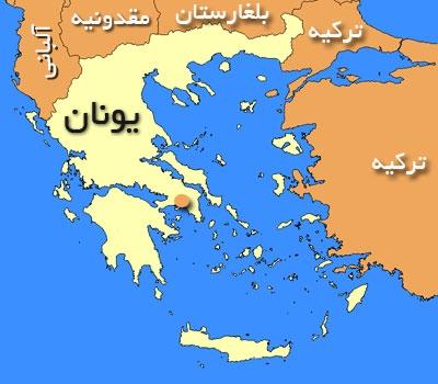 دانلود پاورپوینت آشنایی با کشور یونان