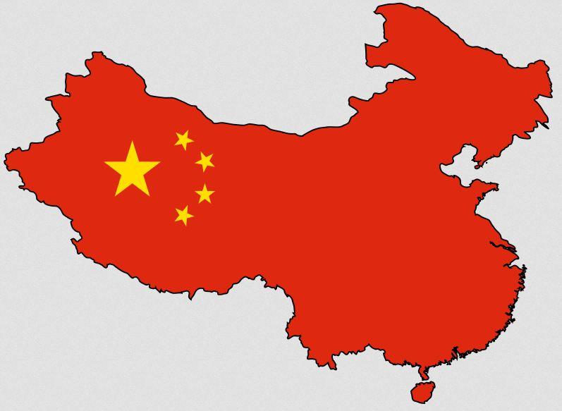 دانلود پاورپوینت آشنایی با کشور چین