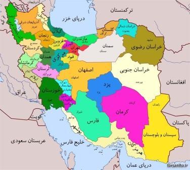 دانلود پاورپوینت استانها و مراکز آنها