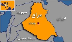 دانلود پاورپوینت آشنایی با کشور عراق