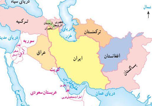 دانلود پاورپوینت آشنایی با کشورهای همسایه ایران