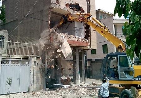 دانلود جزوه اصول و مبانی شهرسازی با موضوع تخلفات ساختمانی
