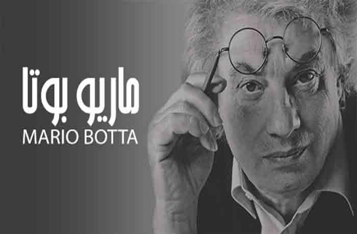 دانلود پاورپوینت بیوگرافی، معماری و آثار ماریو بوتا(Mario Botta)