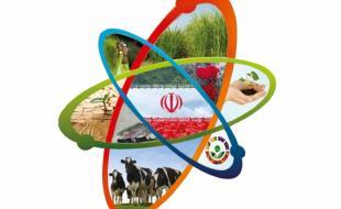 دانلود پاورپوینت کاربرد رادیوایزوتوپها در کشاورزی