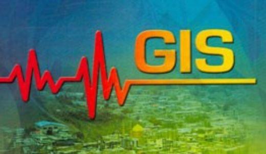 دانلود پاورپوینت کاربرد سیستم اطلاعات جغرافیایی(GIS) در مسائل زلزله