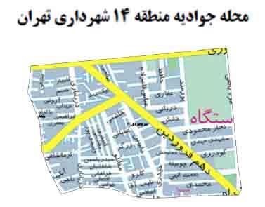 دانلود گزارش توصیفی محله جوادیه(سرآسیاب) منطقه 14 شهر تهران