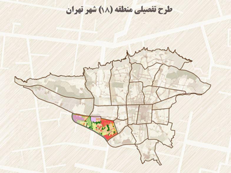 دانلود خلاصه مطالعات طرح تفصیلی منطقه 18 شهر تهران با فرمت WORD