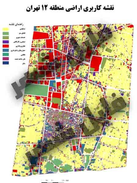 دانلود نقشه کاربری اراضی منطقه 12 تهران