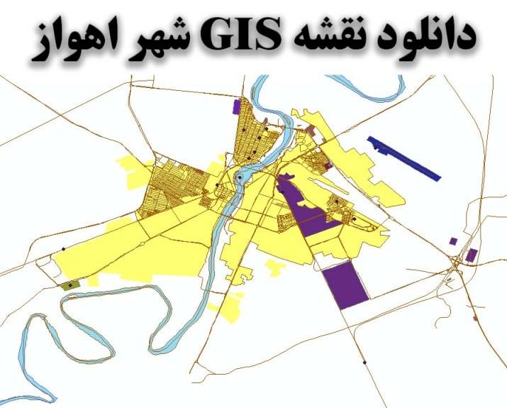 دانلود نقشه GIS شهر اهواز