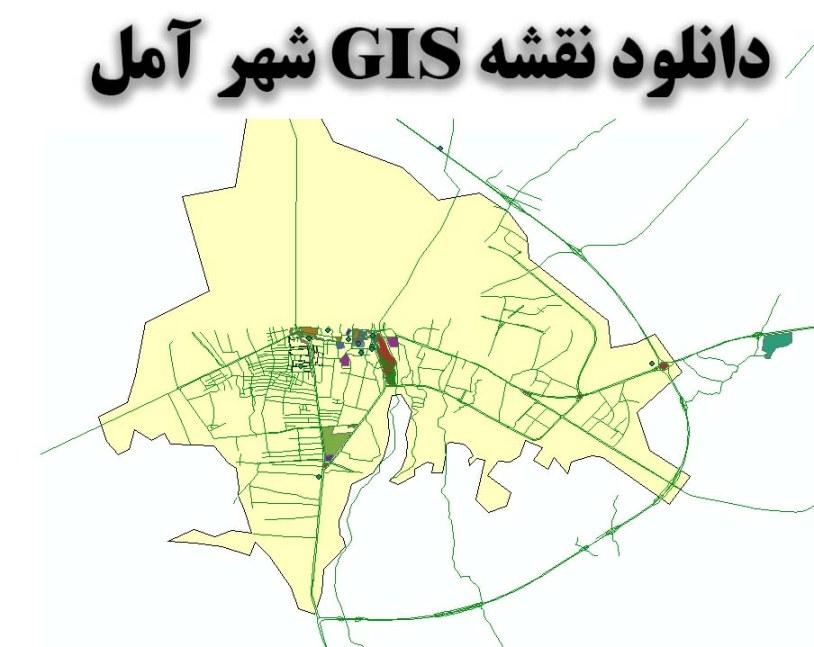 دانلود نقشه GIS شهر آمل