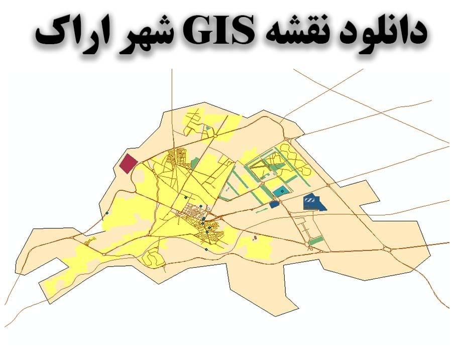 دانلود نقشه GIS شهر اراک