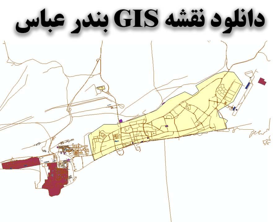 دانلود نقشه GIS شهر بندرعباس