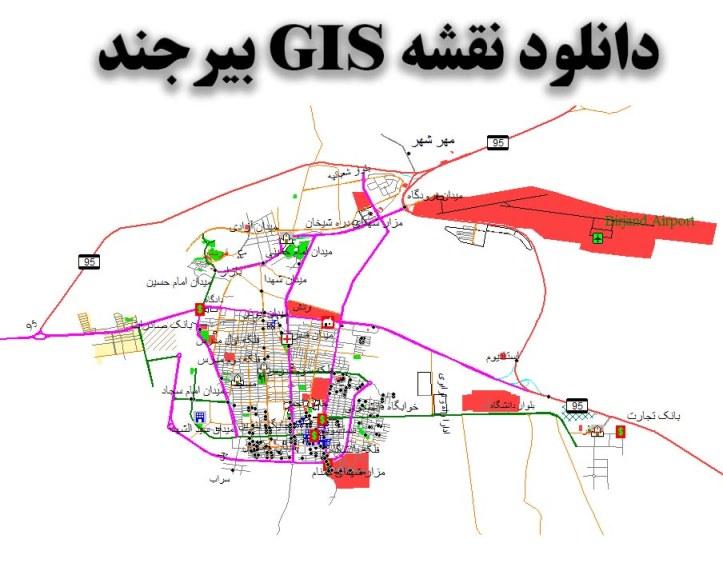 دانلود نقشه GIS شهر بیرجند