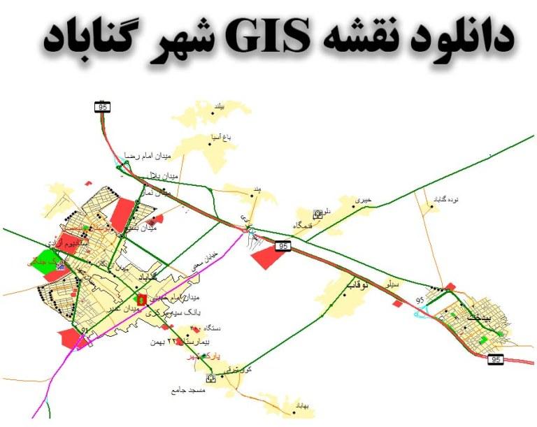 دانلود نقشه GIS شهر گناباد