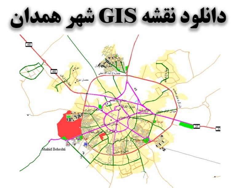 دانلود نقشه GIS شهر همدان